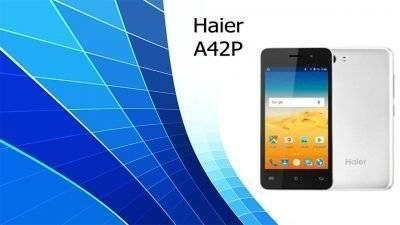 Haier A42P Firmware
