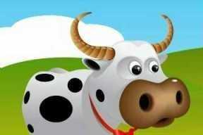 Cow Box v1.00 Nokia S60v5, Symbian^3