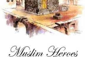 MuslimHeroes-288x192 MuslimHeroes