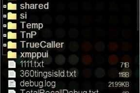 X-Plore v1.58 Nokia S60v5 S^3