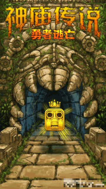 Game: Temple Run 2 Nokia S60v5, Symbian^3