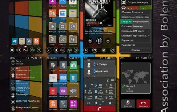 Association Theme by Bolena Nokia Symbian^3