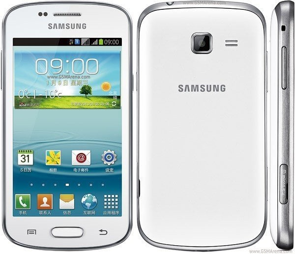 Samsung Galaxy Trend II Duos S7572 Android 4.1.2 Jelly Bean