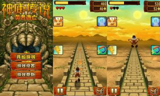 Temple Run 2 For Nokia S60v5, Symbian^3