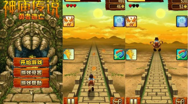 temple run 2 free game download for nokia 5233