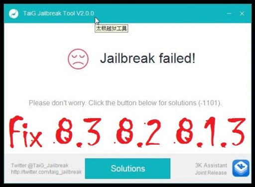 TaiG Jailbreak stuck at 20% Try this fix