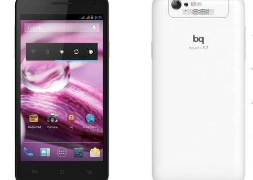 How To Install Cwm recovery Aquaris Bq 5.7