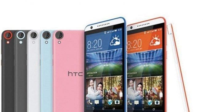 HTC Desire D820US MT6752 Firmware Flash Files