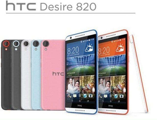 HTC Desire D820us 1