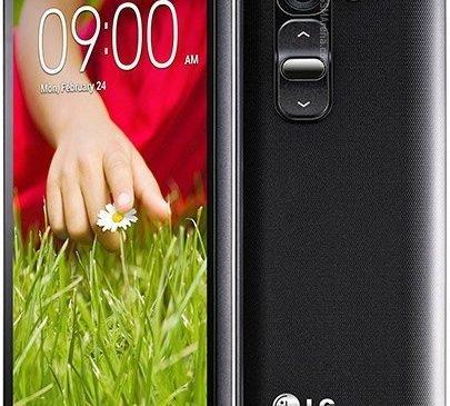 LG G2 Mini D620R Firmware Flash Files | Aio Mobile Stuff