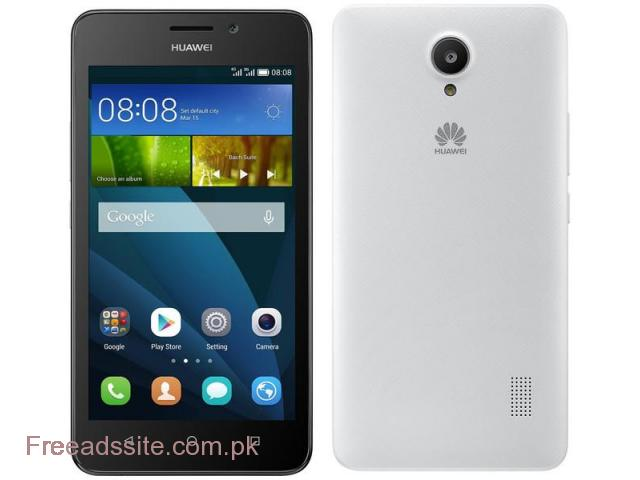 [EMUI 3.0] Huawei Y635 (L21) B131 Official Stock Firmware