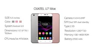 Oukitel U7 Max MT6580 Android 6.0 Official Firmware Sp Flash Tool Files