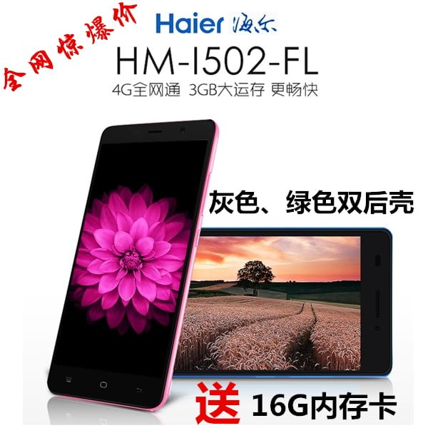 Haier HM I502 FL MT6735 Official Stock Firmware SP Flash Tool Files