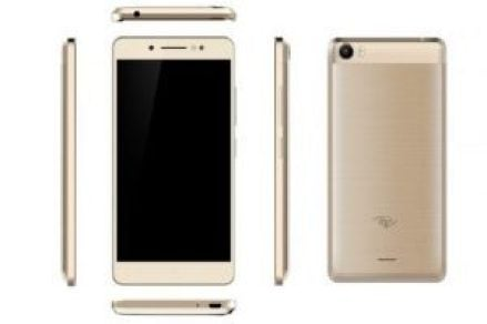Itel P51 MaxPower MT6580 Android 7.0 Official Stock Firmware SP Flash Tool Files