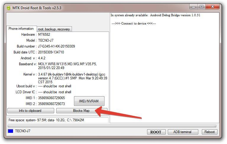 How To Backup MTK Android Firmware 2