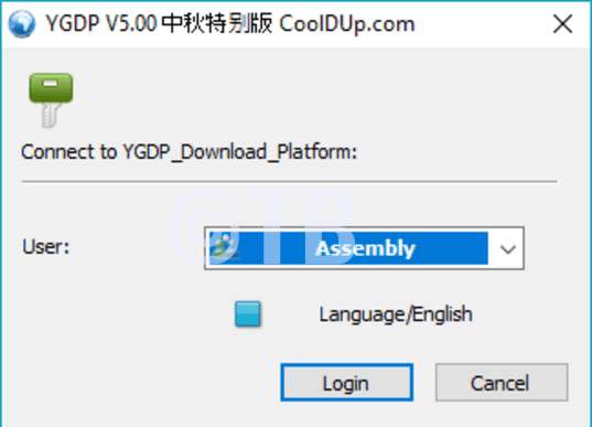 Flash CPB firmware using YGDP Tool | Aio Mobile Stuff