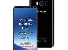 Haixu Mix MT6580 Android 5.1 Official Firmware Flash Files