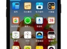 Yepen T70 MT6572 Android 4.2.2 Official Firmware Flash Files