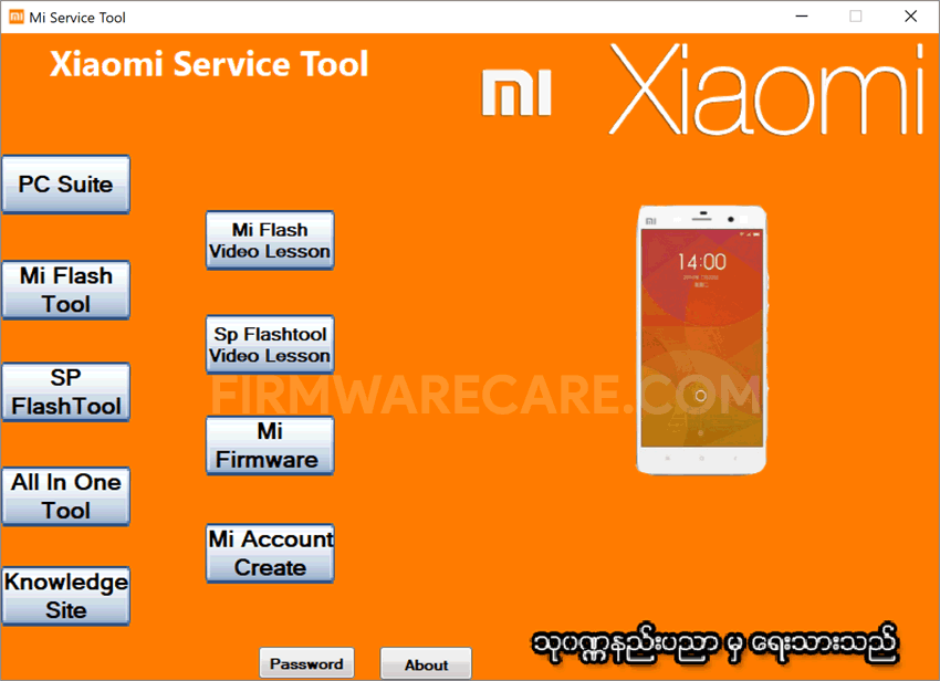 Xiaomi Service Tool