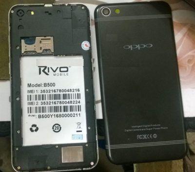 Rivo B500 Firmware