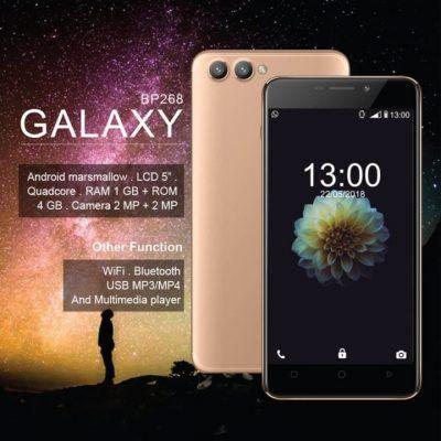 Bellphone BP 268 Galaxy Firmware
