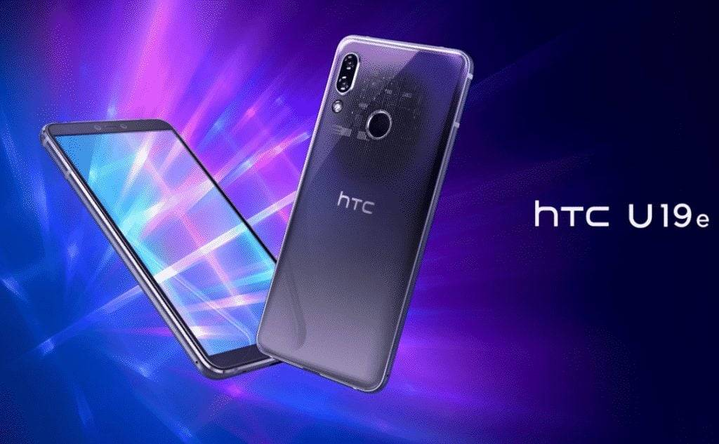 Snimok 133 - HTC Introduced HTC U19e Smartphone With Snapdragon 710