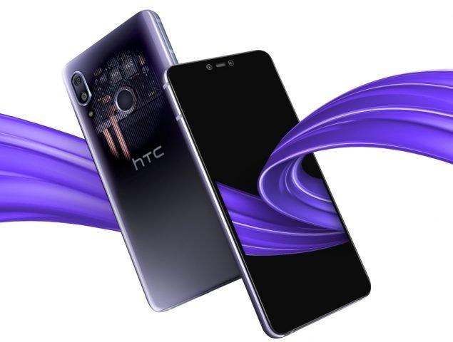 Snimok2 18 635x480 - HTC Introduced HTC U19e Smartphone With Snapdragon 710