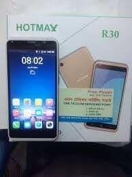 Hotmax R30 Firmware