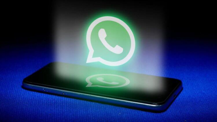 Everything You Need to Know About WhatsApp Dark