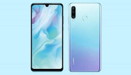 Huawei P30 lite New EMUI Update With Sound Improvements