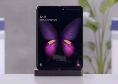 Download Galaxy Fold Official Wallpapers
