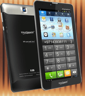 Touchmate TM-MID794N Firmware