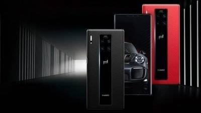 Huawei Porsche Design Theme