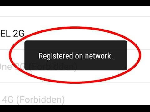Not Registered on the Network