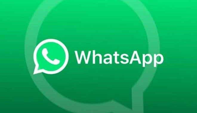 WhatsApp without the verification code