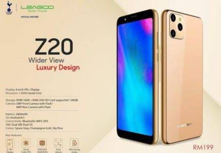 Leagoo Z20 Firmware