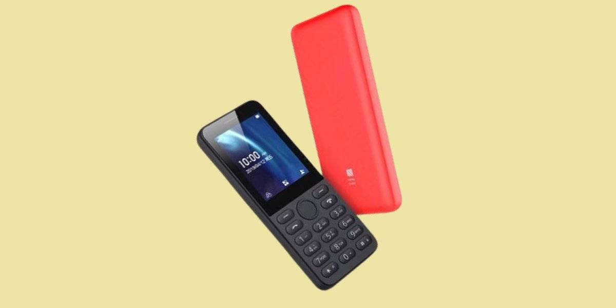 Xiaomi Qin 1s Firmware
