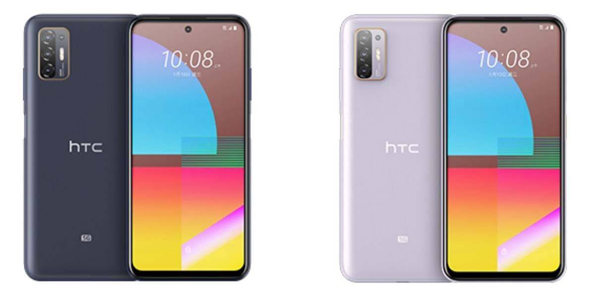 Price and availability of the HTC Desire 21 Pro 5G