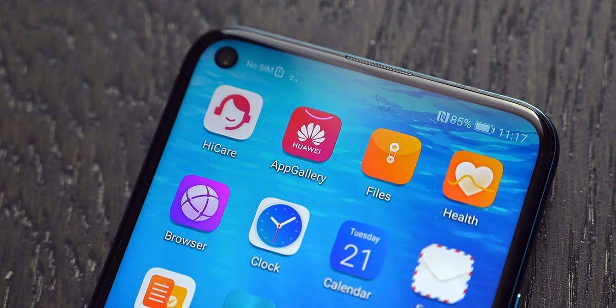 advantages of using Huawei mobile services