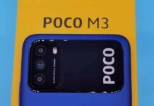 video stabilizer on your Poco M3