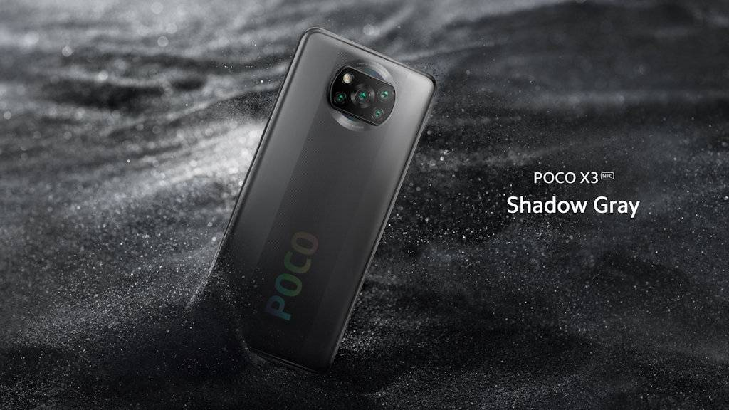 Poco X3 is updated to MIUI 12.5